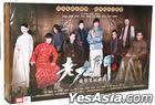 老九門 (2016) (DVD) (1-48集) (完) (中国版)