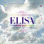 rainbow pulsation - THE BEST OF ELISA - (Normal Edition)(Japan Version)