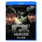 Memories of Murder (Blu-ray)(Japan Version)