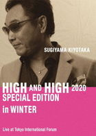 SUGIYAMA.KIYOTAKA 'High & High' 2020 Special Edition in Winter [BLU-RAY] (Japan Version)