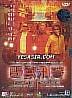 Beast Cops (1998) (DVD) (Hong Kong Version)
