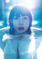 Nogizaka46 Hinako Kitano 1st Photo Book 'Kuuki no Iro'