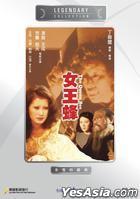 The Queen Bee (DVD) (Hong Kong Version)