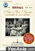 Pride And Preiudice (Book+DVD)
