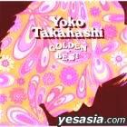 Golden Best Takahashi Yoko BEST (Japan Version)