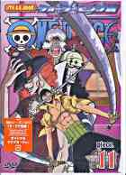 ONE PIECE 8th Season Water Seven Hen piece.11 (DVD) (Japan Version)
