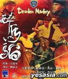 Drunken Monkey (VCD) (Hong Kong Version)
