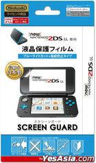 New 2DS LL Screen Guard (日本版)