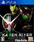 KAMEN RIDER memory of heroez Premium Sound Edition (Japan Version)