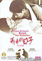 Virgin Stripped Bare By Her Bachelors (DVD) (US Version)