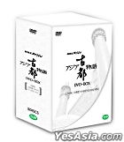 NHK Special Mysterious Cities Of Asia Boxset (Korean Version)