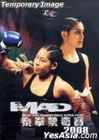M.A.D. Super Fight 2008 (DVD) (Hong Kong Version)