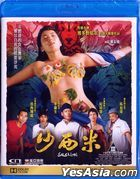 Sashimi (2015) (Blu-ray) (Hong Kong Version)