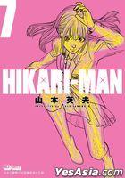 HIKARI-MAN (Vol.7)