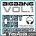 Big Bang 2006 1st Concert Live Album - The Real