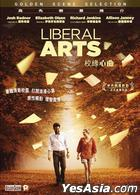 Liberal Arts (2012) (DVD) (Hong Kong Version)