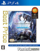 Monster Hunter World Iceborne Master Edition (廉价版) (日本版)