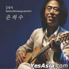 Kim Kwang Seok Vol. 3 - Milky Way