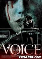 Voice (Japan Version)