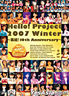 Hello! Project 2007 Winter - Shuketsu! 10th Anniversary  (Taiwan Version)