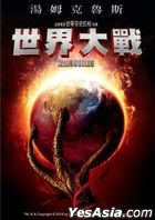 War Of The Worlds (2005) (4K Ultra HD + Blu-ray) (Taiwan Version)