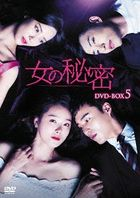 Woman's Secret (DVD) (Box 5) (Japan Version)