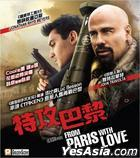 From Paris With Love (VCD) (Hong Kong Version)