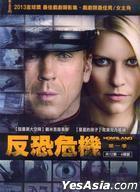 Homeland (DVD) (Season 1) (Taiwan Version)