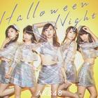 Halloween Night [Type D](SINGLE+DVD) (First Press Limited Edition)(Japan Version)
