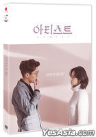 The Artist: Reborn (DVD) (Korea Version)