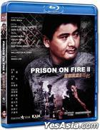 Prison On Fire II (1991) (Blu-ray) (Hong Kong Version)