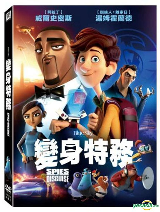Yesasia Spies In Disguise 2019 Dvd Taiwan Version Dvd Nick Bruno Troy Quane Deltamac Taiwan Co Ltd Tw Western World Movies Videos Free Shipping