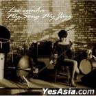 Lee Eun Ha - MY SONG MY JAZZ (Color LP) (Limited Edition)