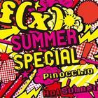 SUMMER SPECIAL Pinocchio / Hot Summer (SINGLE+DVD)(Japan Version)