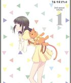 Fruits Basket (2019) 2nd season Vol.1 (Blu-ray) (Japan Version)