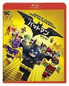 The Lego Batman Movie (Blu-ray + DVD) (Japan Version)