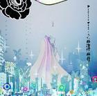 Rakka [Type C](SINGLE+DVD) (First Press Limited Edition)(Japan Version)