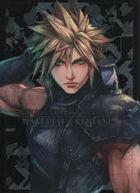 Final Fantasy VII Remake Meterial Ultimania