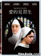Novitiate (2017) (DVD) (Taiwan Version)