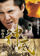 Kamui Cang Of Life (1) (DVD) (日本版)