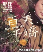 Shaw Films Series -  Shaw Beauties