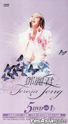 Teresa Teng 5DVD In 1