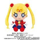 Sailor Moon : Chibi Plush Sailor Moon