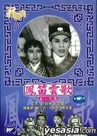 Feng Di Yun Ge  (Shang�BXia Ji)