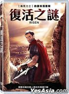 Risen (2016) (DVD) (Taiwan Version)