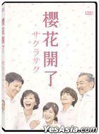 Sakura saku (DVD) (Taiwan Version)