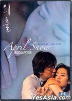 April Snow (DVD) (Thailand Version)