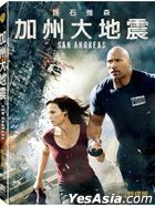 San Andreas (2015) (DVD) (2-Disc Edition) (Taiwan Version)