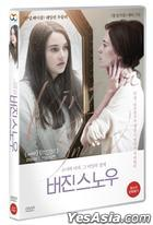 White Bird in a Blizzard (DVD) (Korea Version)