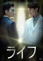 Life (DVD) (Box 1)  (Japan Version)